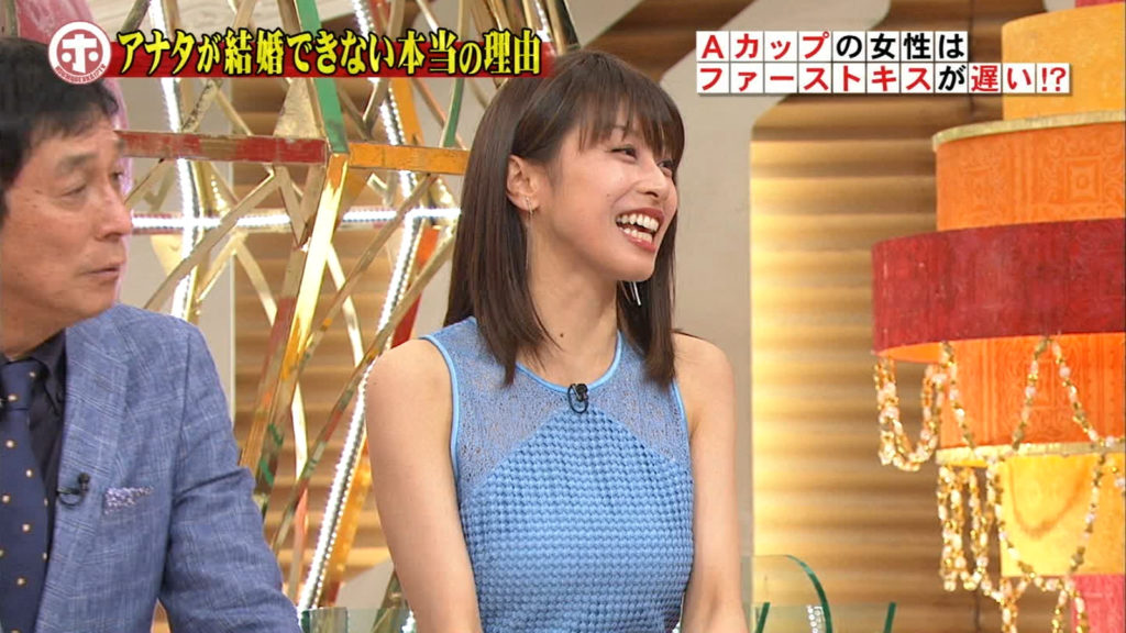 加藤綾子アナ「エッチビデオ」が欲しい!アヘ顔エロキャプ画像88枚・6枚目の画像