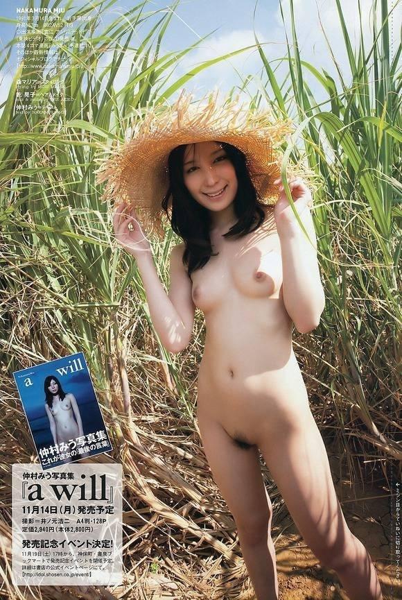 AVデビューの仲村みう(26)ヌードエロ画像113枚・50枚目の画像