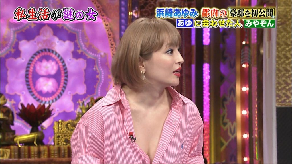 浜崎あゆみのアイコラ&最新胸チラキャプ画像88枚・7枚目の画像