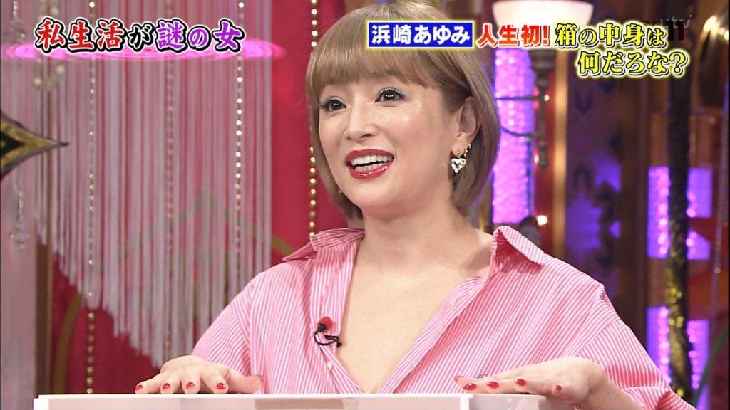 浜崎あゆみのアイコラ&最新胸チラキャプ画像88枚・8枚目の画像