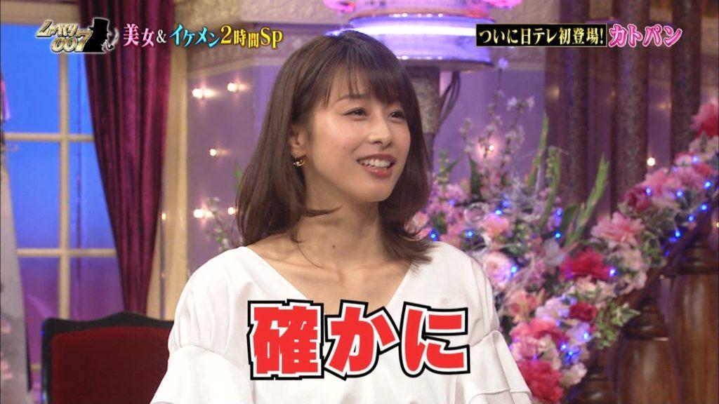 加藤綾子アナ「エッチビデオ」が欲しい!アヘ顔エロキャプ画像88枚・19枚目の画像