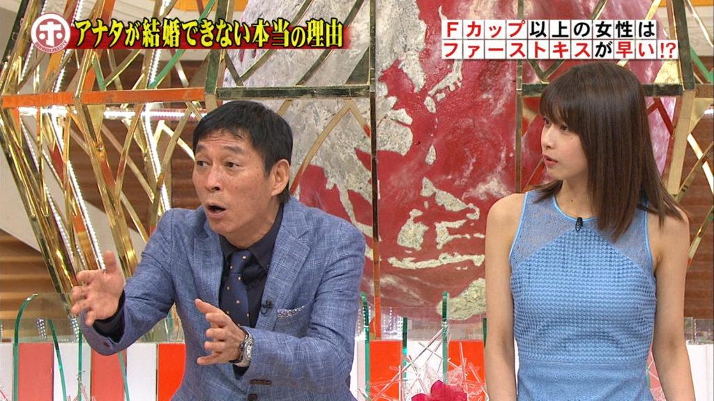 加藤綾子アナ「エッチビデオ」が欲しい!アヘ顔エロキャプ画像88枚・8枚目の画像