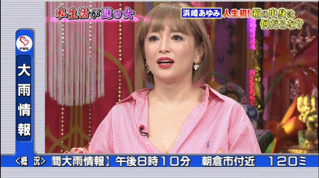 浜崎あゆみのアイコラ&最新胸チラキャプ画像88枚・9枚目の画像