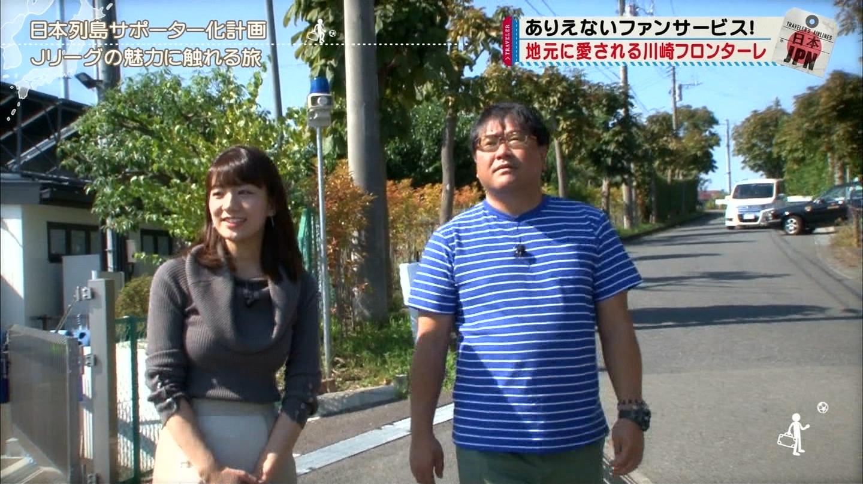 佐藤美希(24)Fカップ美女の抜ける水着グラビアエロ画像70枚・53枚目の画像