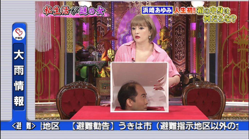 浜崎あゆみのアイコラ&最新胸チラキャプ画像88枚・10枚目の画像