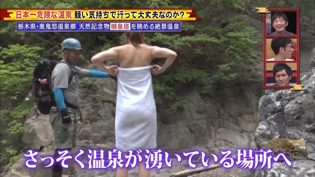 ヌード寸前!大川藍(23)のチンビン不可避のエロ画像89枚・73枚目の画像
