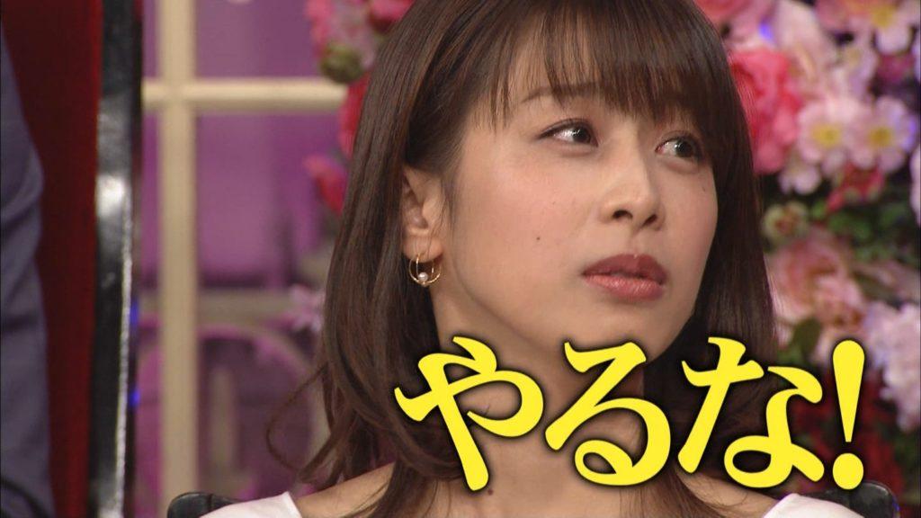 加藤綾子アナ「エッチビデオ」が欲しい!アヘ顔エロキャプ画像88枚・21枚目の画像