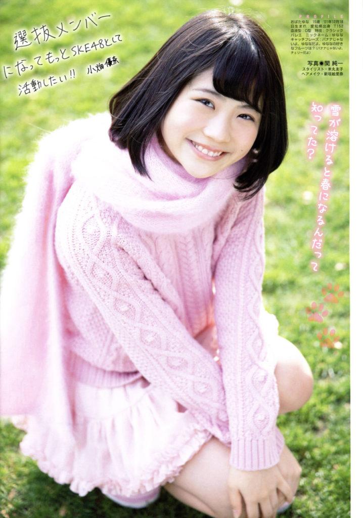 SKE48小畑優奈(15)の水着グラビアエロ画像34枚・10枚目の画像