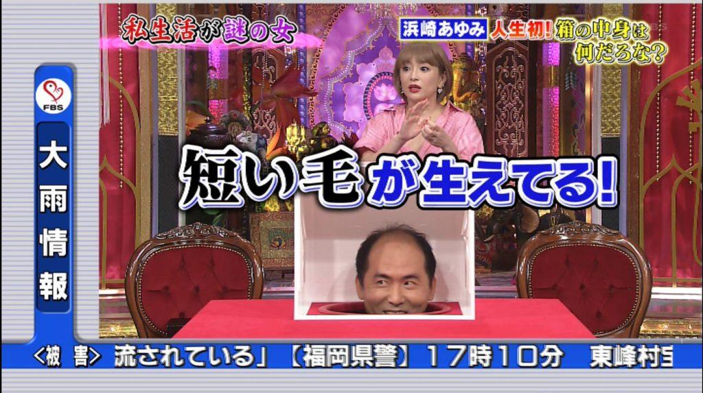 浜崎あゆみのアイコラ&最新胸チラキャプ画像88枚・11枚目の画像