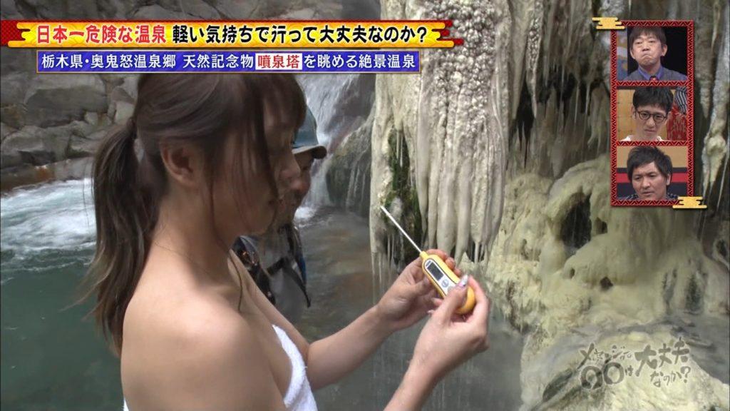 ヌード寸前!大川藍(23)のチンビン不可避のエロ画像89枚・74枚目の画像