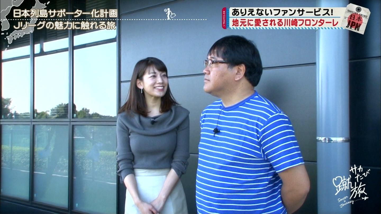 佐藤美希(24)Fカップ美女の抜ける水着グラビアエロ画像70枚・55枚目の画像