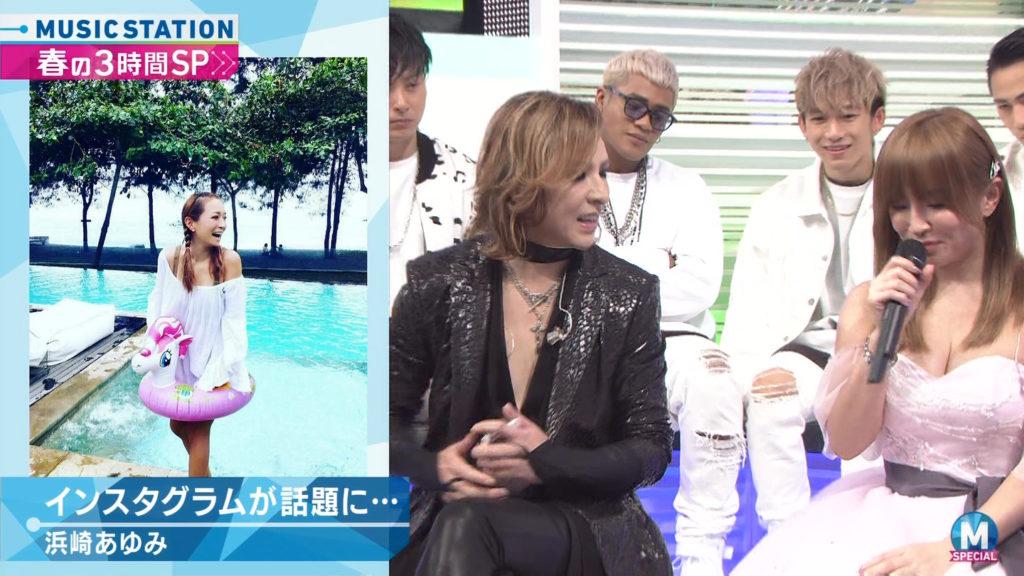 浜崎あゆみのアイコラ&最新胸チラキャプ画像88枚・31枚目の画像