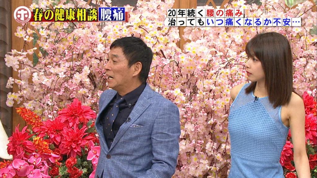 加藤綾子アナ「エッチビデオ」が欲しい!アヘ顔エロキャプ画像88枚・11枚目の画像