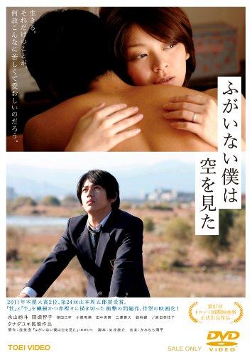 田畑智子 ヌードエロ画像40枚!ちっぱい&オマンコ丸見え~!・10枚目の画像