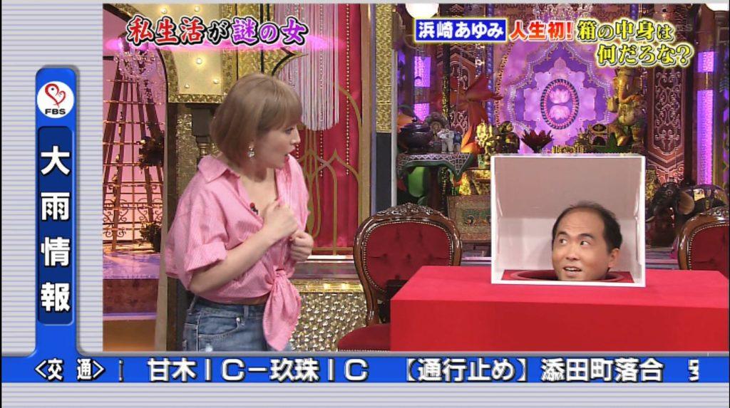 浜崎あゆみのアイコラ&最新胸チラキャプ画像88枚・12枚目の画像