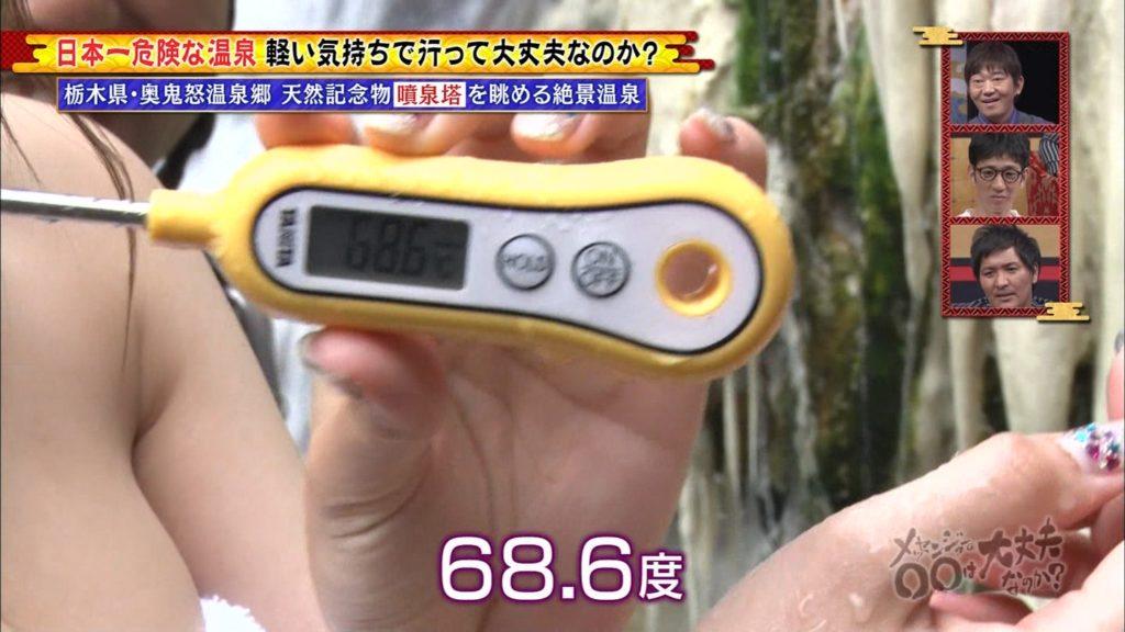 ヌード寸前!大川藍(23)のチンビン不可避のエロ画像89枚・75枚目の画像