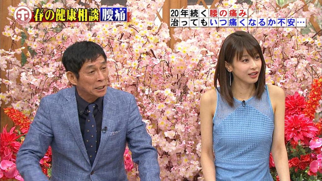 加藤綾子アナ「エッチビデオ」が欲しい!アヘ顔エロキャプ画像88枚・12枚目の画像