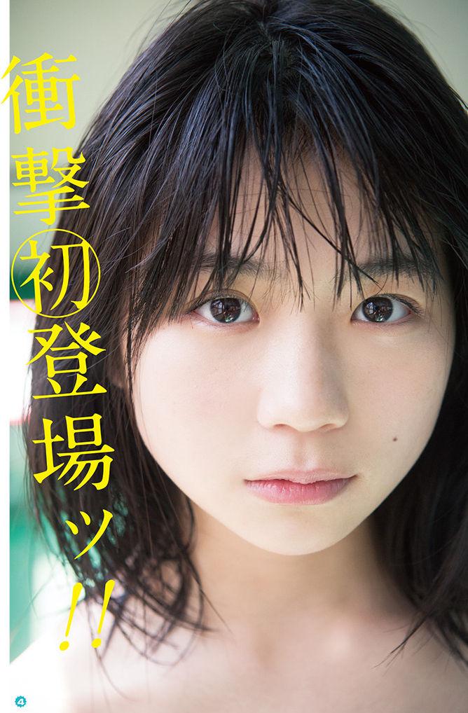 SKE48小畑優奈(15)の水着グラビアエロ画像34枚・12枚目の画像