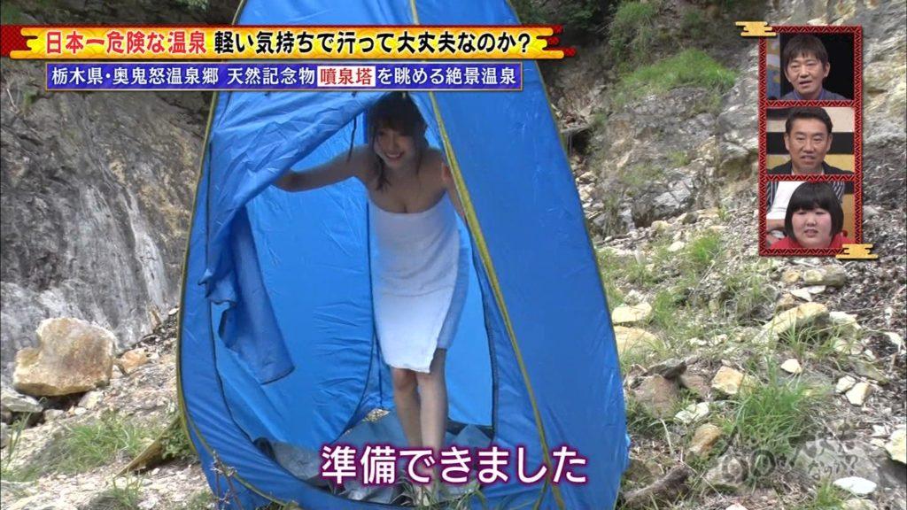 ヌード寸前!大川藍(23)のチンビン不可避のエロ画像89枚・76枚目の画像