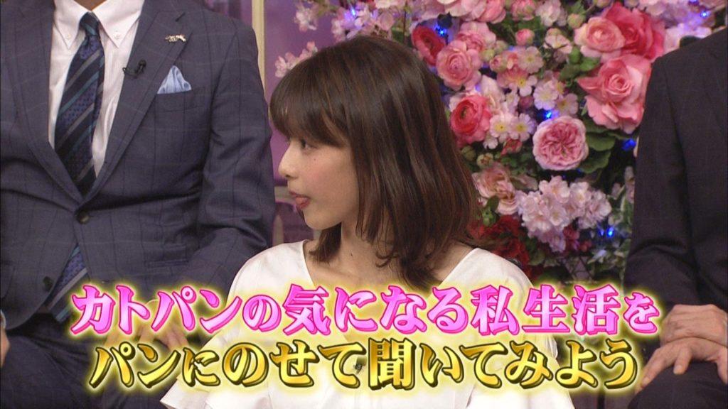 加藤綾子アナ「エッチビデオ」が欲しい!アヘ顔エロキャプ画像88枚・24枚目の画像
