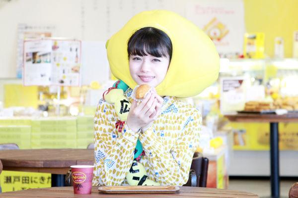 NMB48・市川美織(23)のフレッシュレモンの抜けるグラビアエロ画像48枚・13枚目の画像