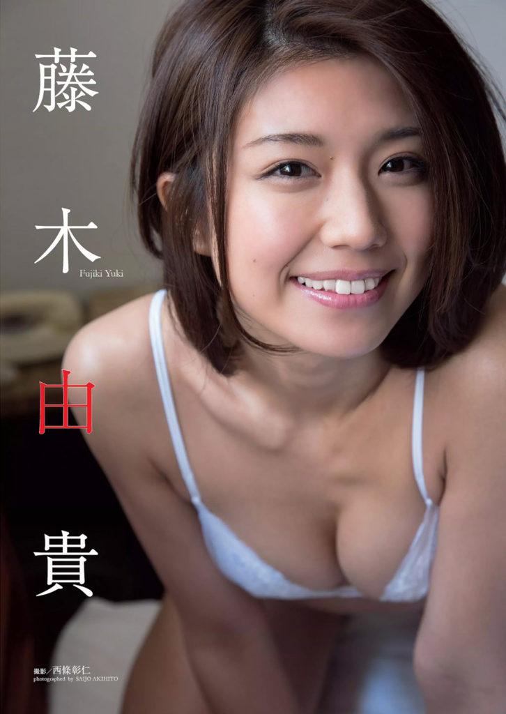 藤木由貴(25)美人RQのヌード&水着グラビアエロ画像90枚・69枚目の画像