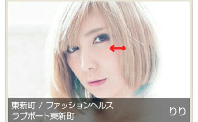 AVデビューの仲村みう(26)ヌードエロ画像113枚・58枚目の画像