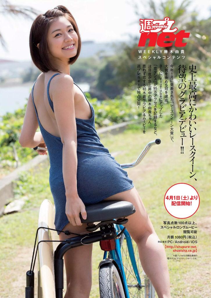 藤木由貴(25)美人RQのヌード&水着グラビアエロ画像90枚・70枚目の画像