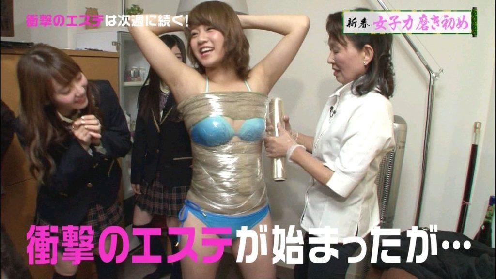 AKB48島田晴香(24)が卒業発表したので永久保存版のエロ画像75枚・14枚目の画像