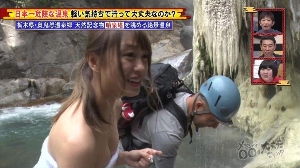 ヌード寸前!大川藍(23)のチンビン不可避のエロ画像89枚・79枚目の画像