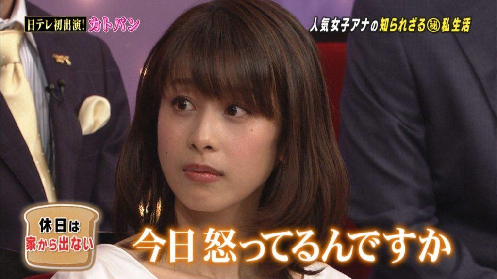 加藤綾子アナ「エッチビデオ」が欲しい!アヘ顔エロキャプ画像88枚・27枚目の画像