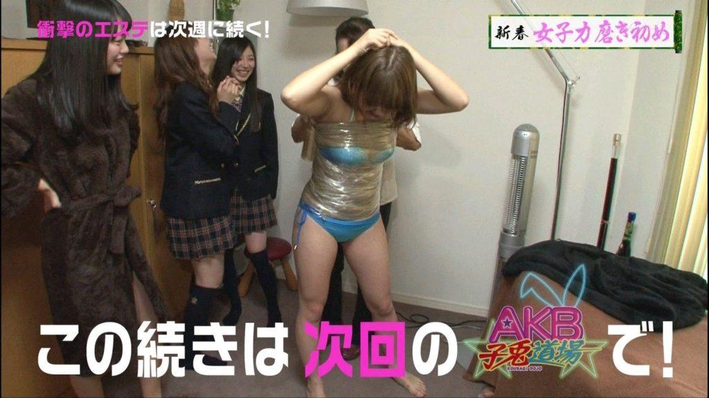 AKB48島田晴香(24)が卒業発表したので永久保存版のエロ画像75枚・15枚目の画像