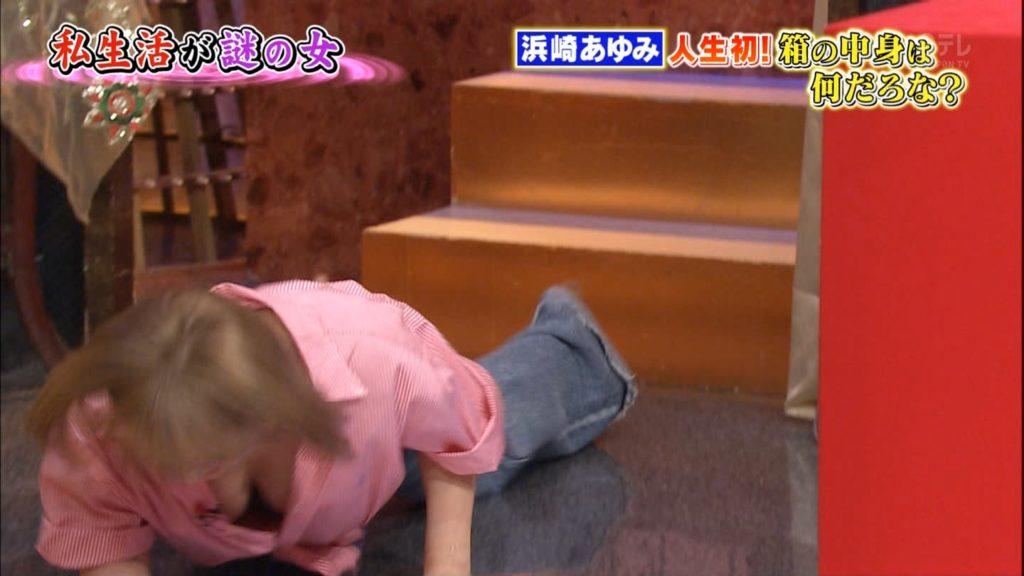 浜崎あゆみのアイコラ&最新胸チラキャプ画像88枚・17枚目の画像