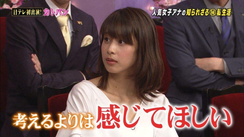 加藤綾子アナ「エッチビデオ」が欲しい!アヘ顔エロキャプ画像88枚・28枚目の画像
