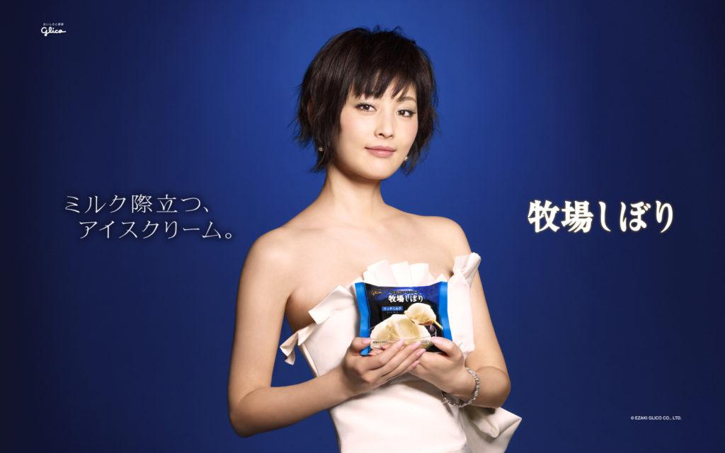 常盤貴子(44)ヌード濡れ場も混浴も平気!美人女優のエロ画像30枚・16枚目の画像