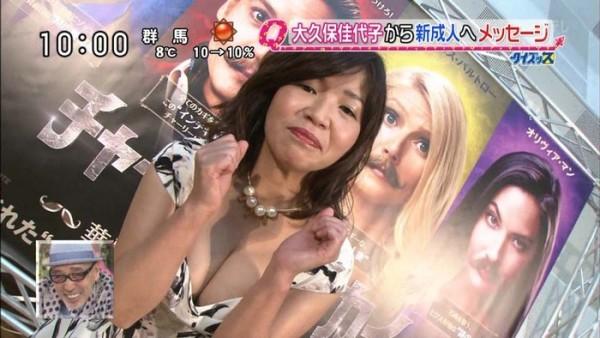 芸能人・大久保佳代子(45)の誰得ヌードエロ画像21枚・16枚目の画像