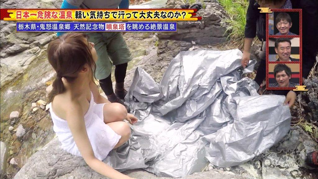 ヌード寸前!大川藍(23)のチンビン不可避のエロ画像89枚・81枚目の画像