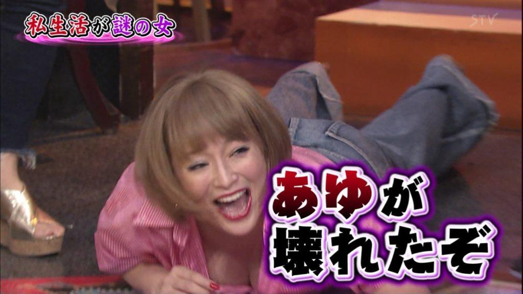 浜崎あゆみのアイコラ&最新胸チラキャプ画像88枚・19枚目の画像