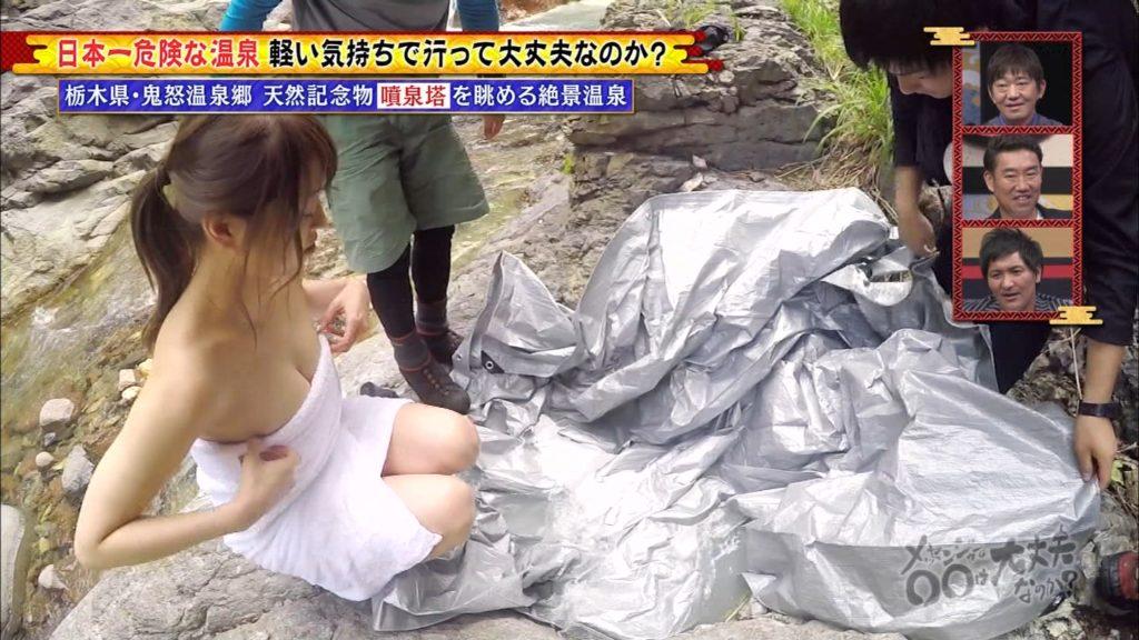 ヌード寸前!大川藍(23)のチンビン不可避のエロ画像89枚・82枚目の画像