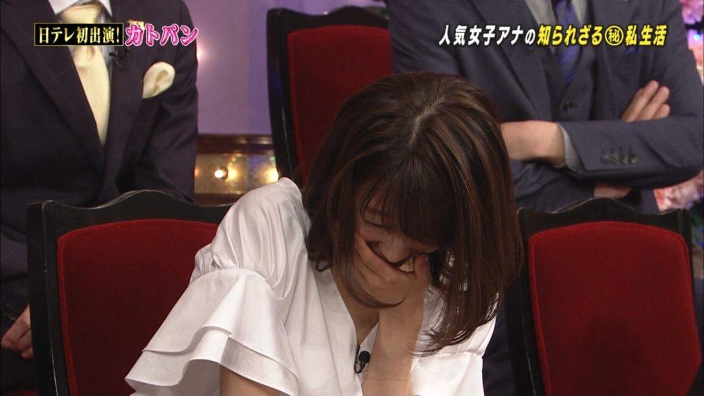加藤綾子アナ「エッチビデオ」が欲しい!アヘ顔エロキャプ画像88枚・30枚目の画像