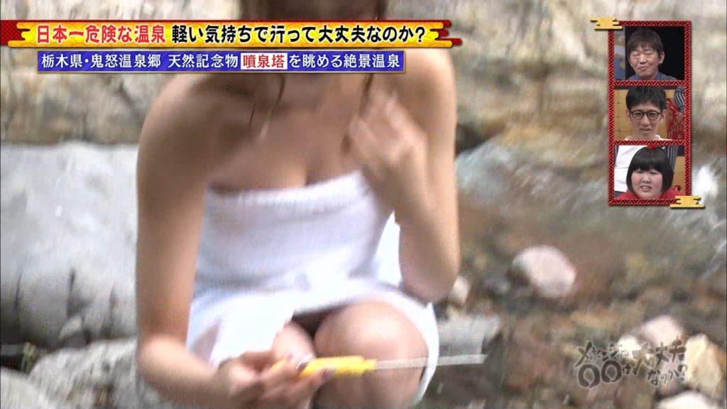 ヌード寸前!大川藍(23)のチンビン不可避のエロ画像89枚・83枚目の画像