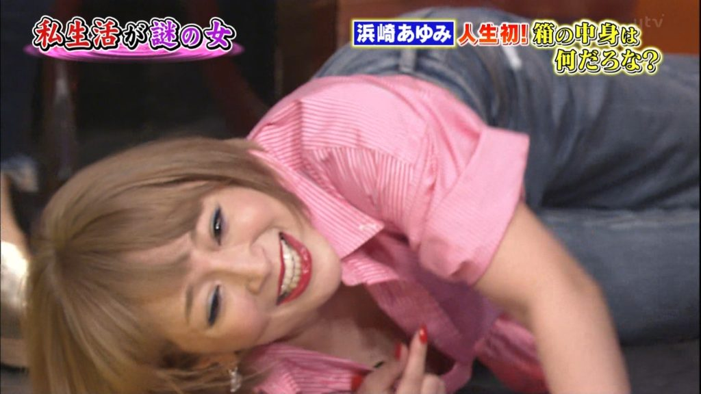 浜崎あゆみのアイコラ&最新胸チラキャプ画像88枚・21枚目の画像
