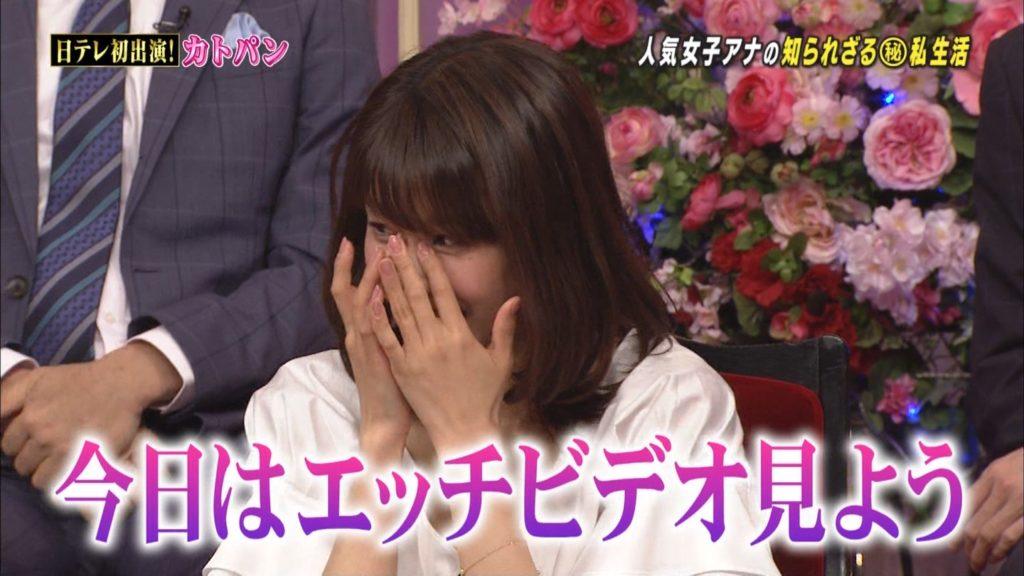 加藤綾子アナ「エッチビデオ」が欲しい!アヘ顔エロキャプ画像88枚・32枚目の画像