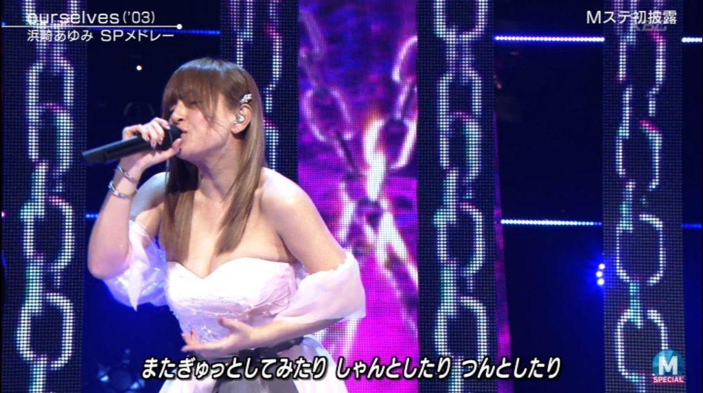 浜崎あゆみのアイコラ&最新胸チラキャプ画像88枚・41枚目の画像