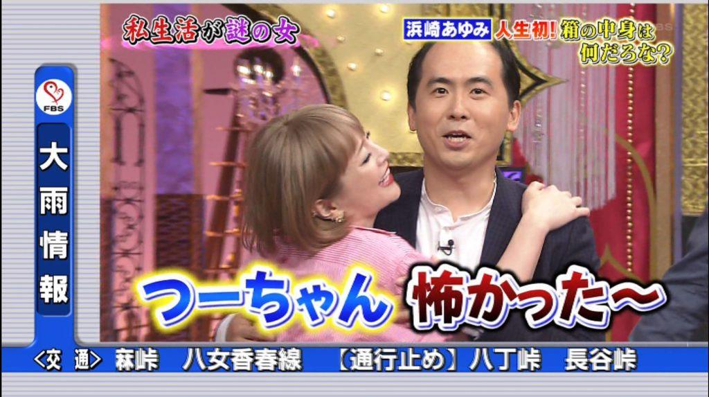 浜崎あゆみのアイコラ&最新胸チラキャプ画像88枚・22枚目の画像