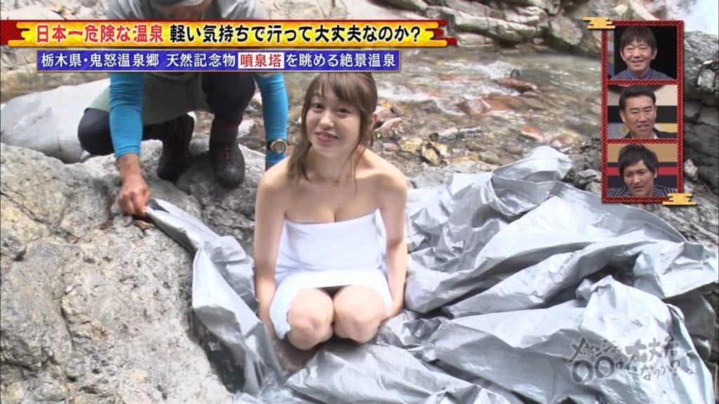 ヌード寸前!大川藍(23)のチンビン不可避のエロ画像89枚・85枚目の画像
