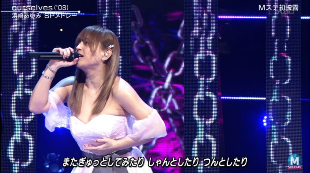 浜崎あゆみのアイコラ&最新胸チラキャプ画像88枚・42枚目の画像
