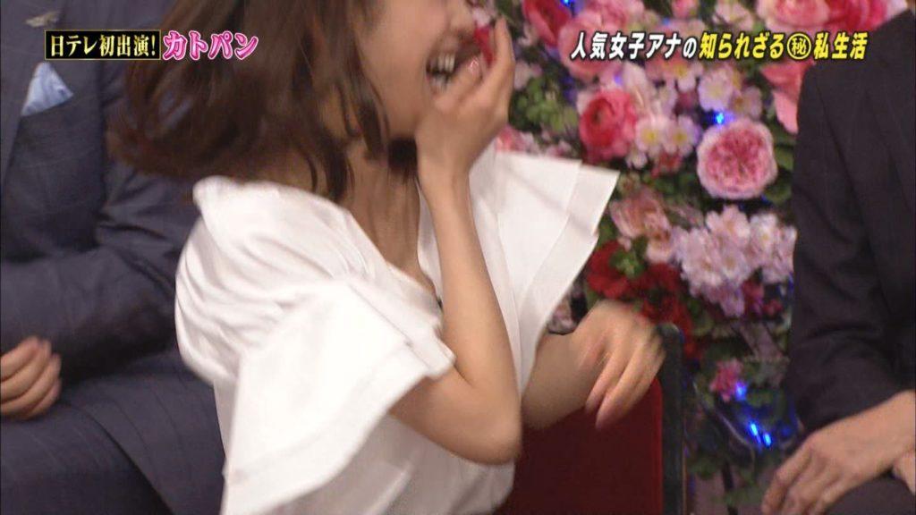 加藤綾子アナ「エッチビデオ」が欲しい!アヘ顔エロキャプ画像88枚・33枚目の画像