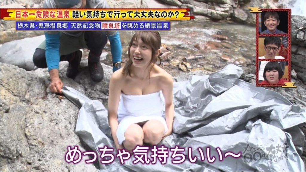 ヌード寸前!大川藍(23)のチンビン不可避のエロ画像89枚・86枚目の画像