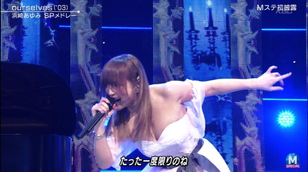 浜崎あゆみのアイコラ&最新胸チラキャプ画像88枚・43枚目の画像